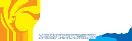 Санаторий Свитанок-путевки в Инфо-Центре МОЯ БЕЛАРУСЬ т.8 812 988-35-94